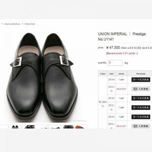 giá niêm yet1 Giày da nam Monkstrap Union Imperial XK008 Size 42