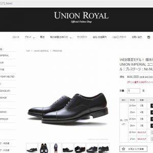 Giá niêm yết Giày da nam đẹp Oxford Union Imperial U1826